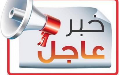 إعلان بخصوص تسجيل الطلبة الجدد-الموسم الجامعي 2019/2020