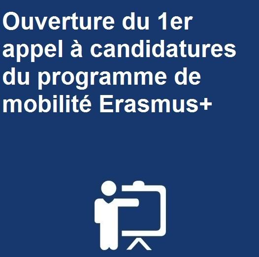 Ouverture du 1er appel à candidatures du programme de mobilité Erasmus+ avec L'Université «Santiago De Compostela » en Espagne
