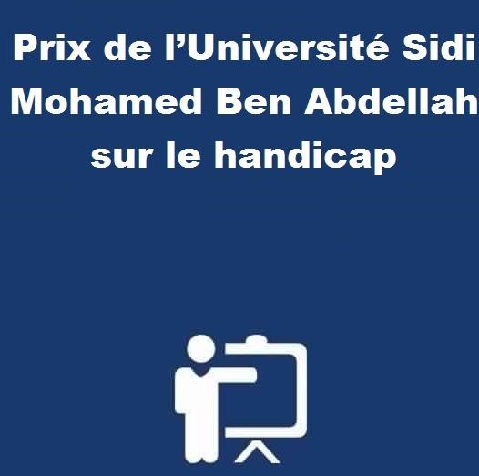 Prix de l'Université Sidi Mohamed Ben Abdellah sur le handicap