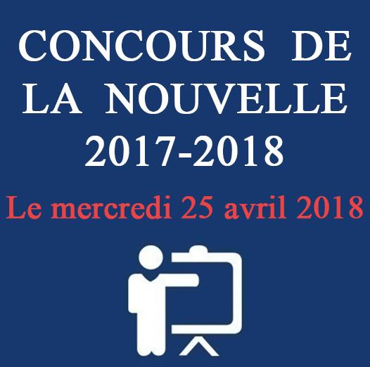 Le Département de Langue et de Littérature Françaises organise le CONCOURS  DE LA  NOUVELLE  2017-2018 Le mercredi 25 avril 2018