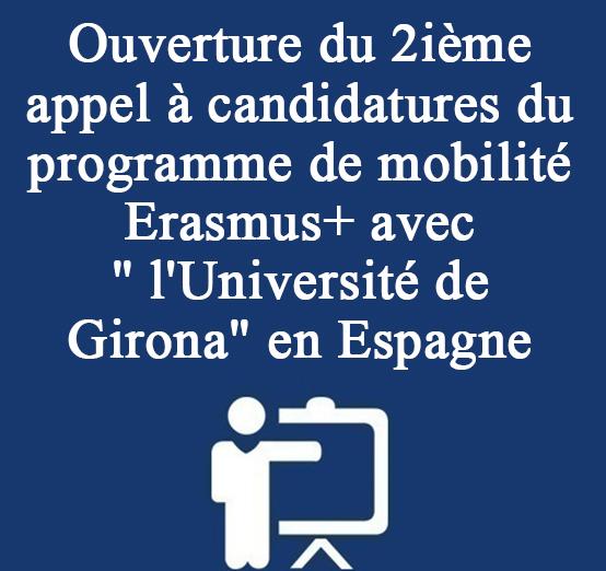 Ouverture du 2ième appel à candidatures du programme de mobilité Erasmus+ avec «l'Université de Girona» en Espagne