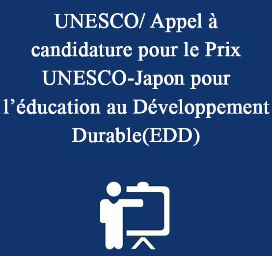 UNESCO/ Appel à candidature pour le Prix UNESCO-Japon pour l'éducation au Développement Durable(EDD)