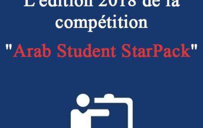 L'édition 2018 de la compétition «Arab Student StarPack»