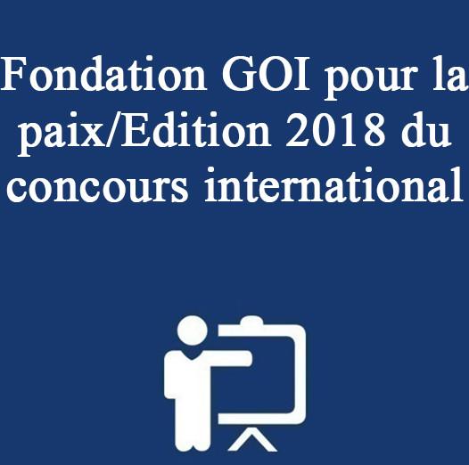 Fondation GOI pour la paix/Edition 2018 du concours international d'essai pour les jeunes