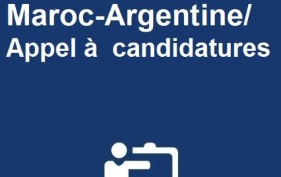 Coopération Maroc-Argentine/Appel à candidatures