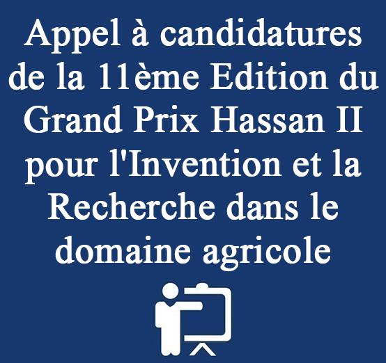 Appel à candidatures de la 11ème Edition du Grand Prix Hassan II pour l'Invention et la Recherche dans le domaine agricole