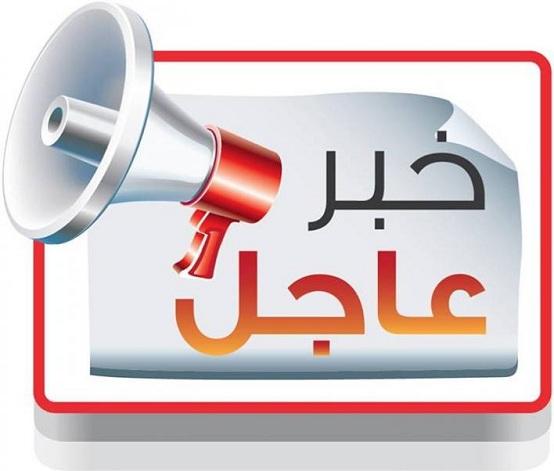 برمجة الامتحانات الربيعية الاستدراكية للموسم الجامعي 2019-2020 للفصل 4 عن بعد
